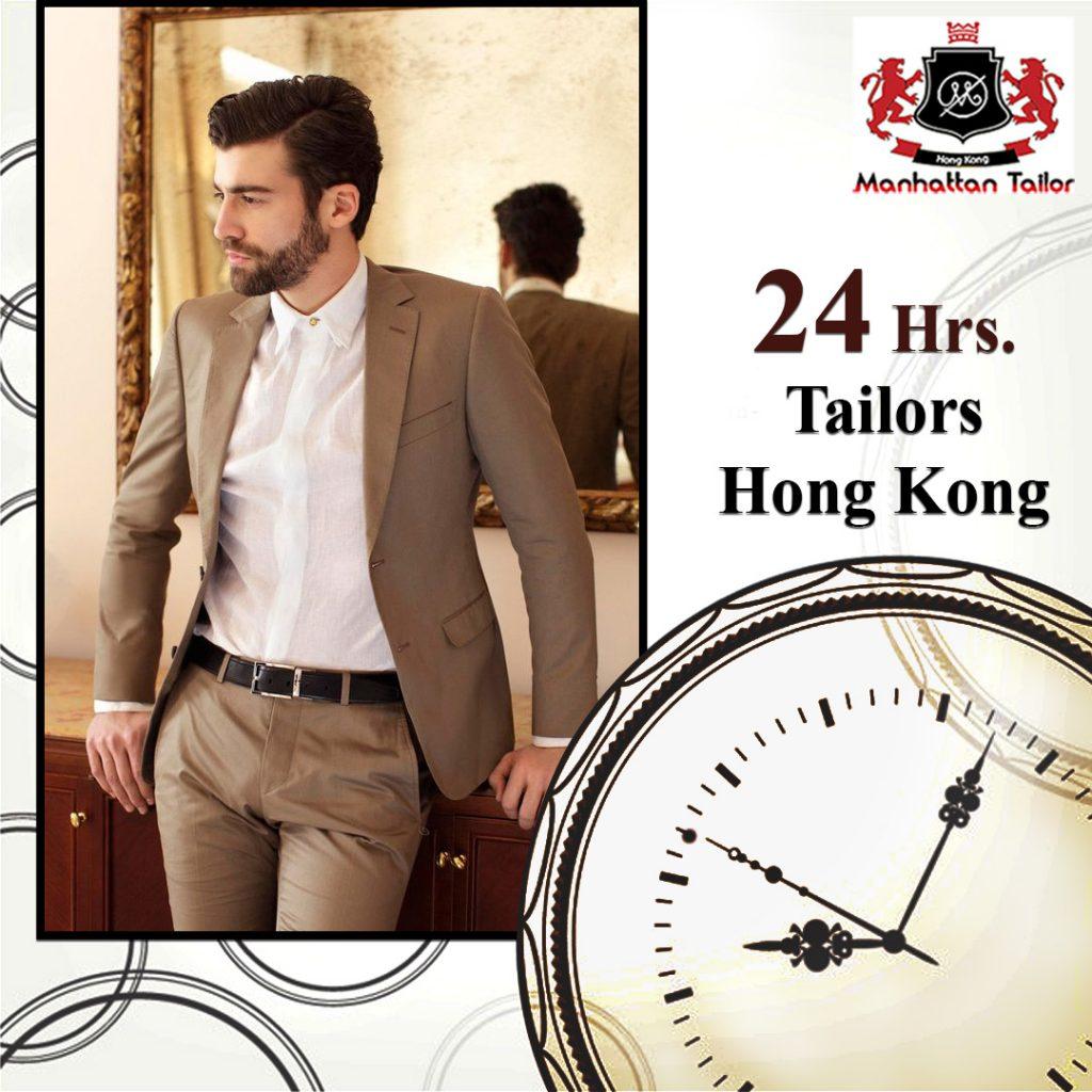 24 hour tailors hong kong, hong kong 24 hour suit, hong kong suit tailor turnaround time